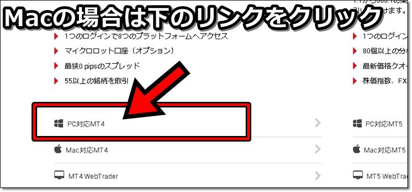 xm-demo-account-10