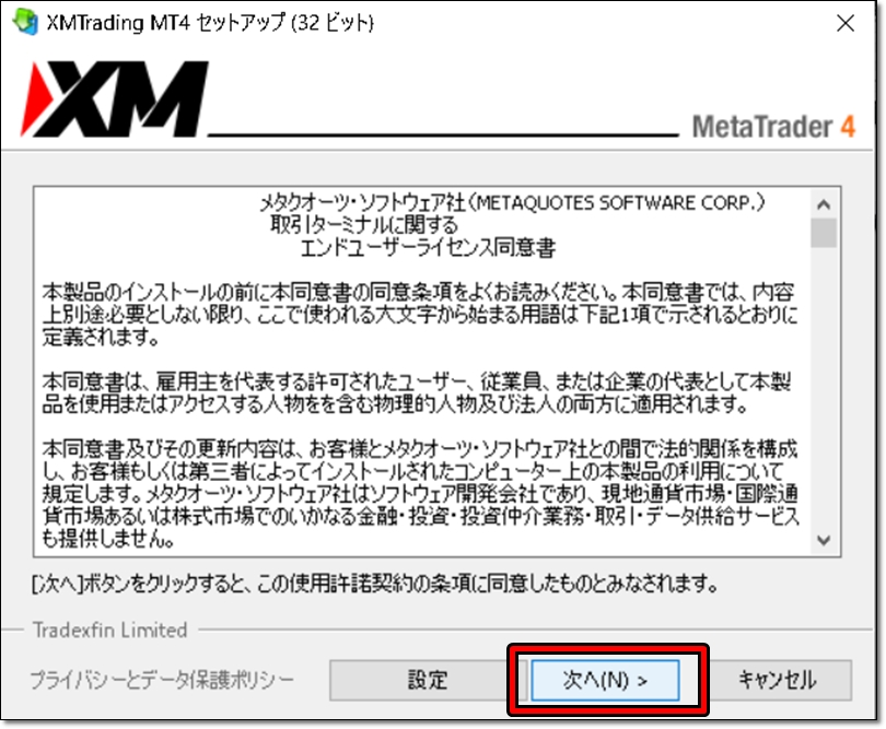 xm-demo-account-13