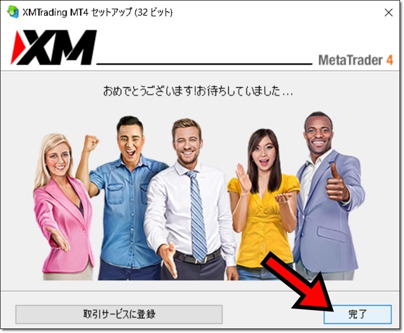 xm-demo-account-14