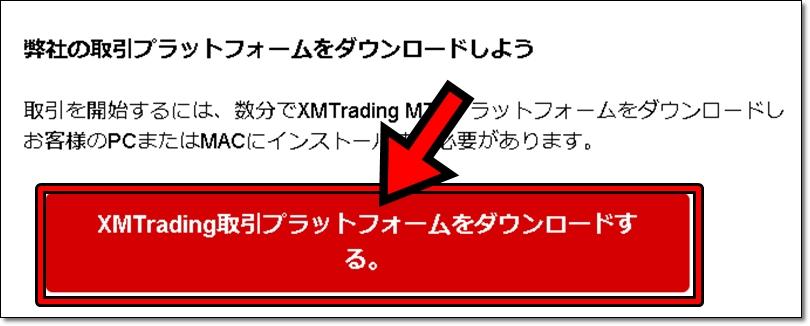 xm-demo-account-9