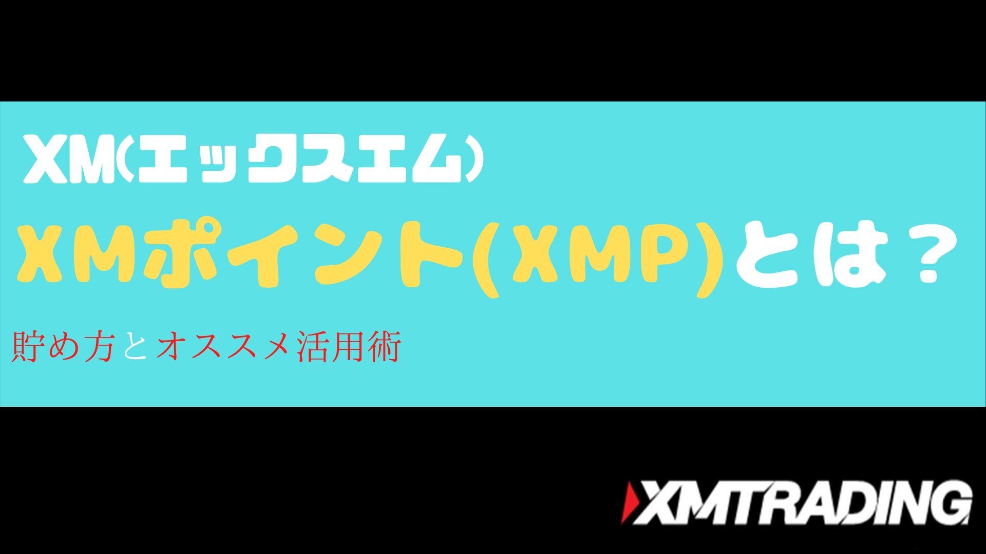 xm-point-title