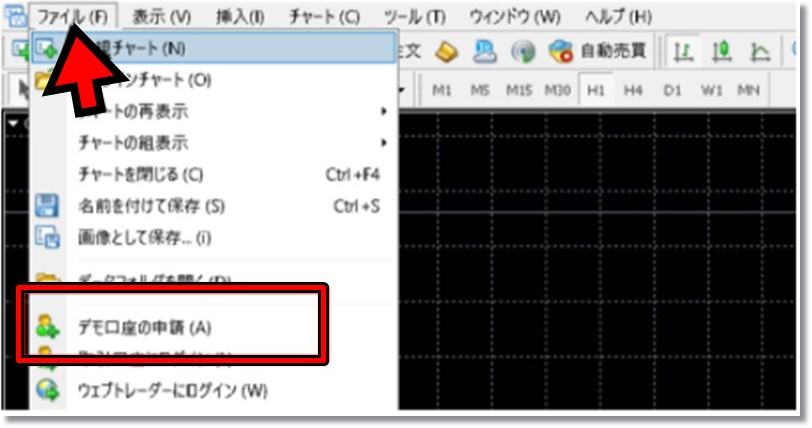 xm-server-4