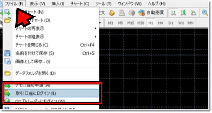 xm-server-7