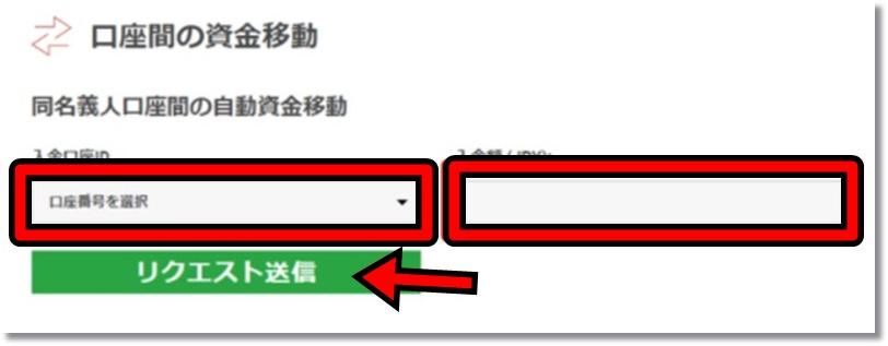 xm-shikinidou-4
