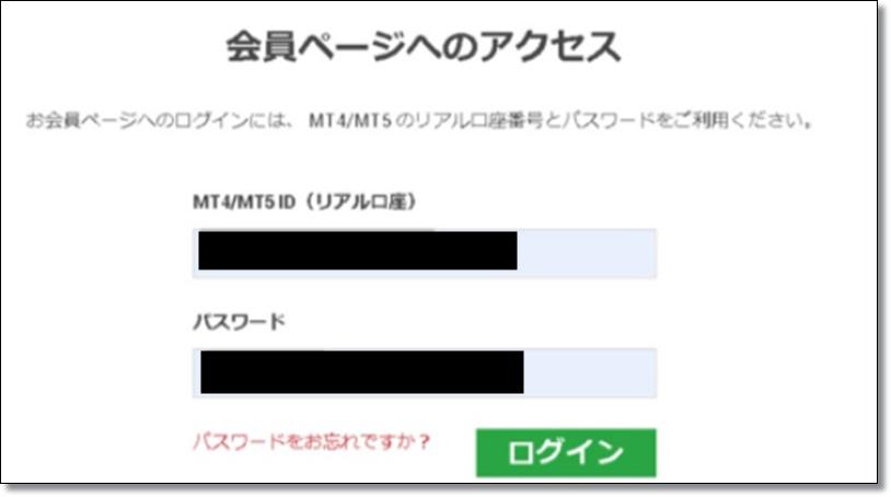 xm-account-cancellation-1