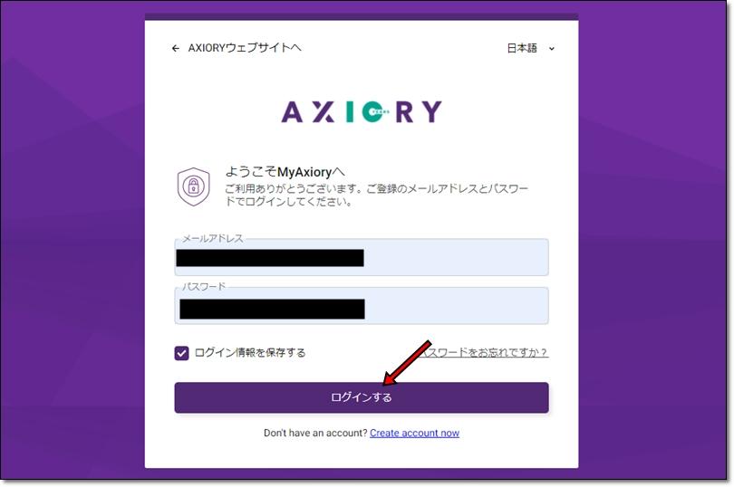 axiory-tera-1